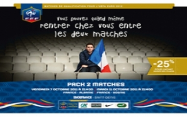 PACK 2 MATCHES EQUIPE DE FRANCE